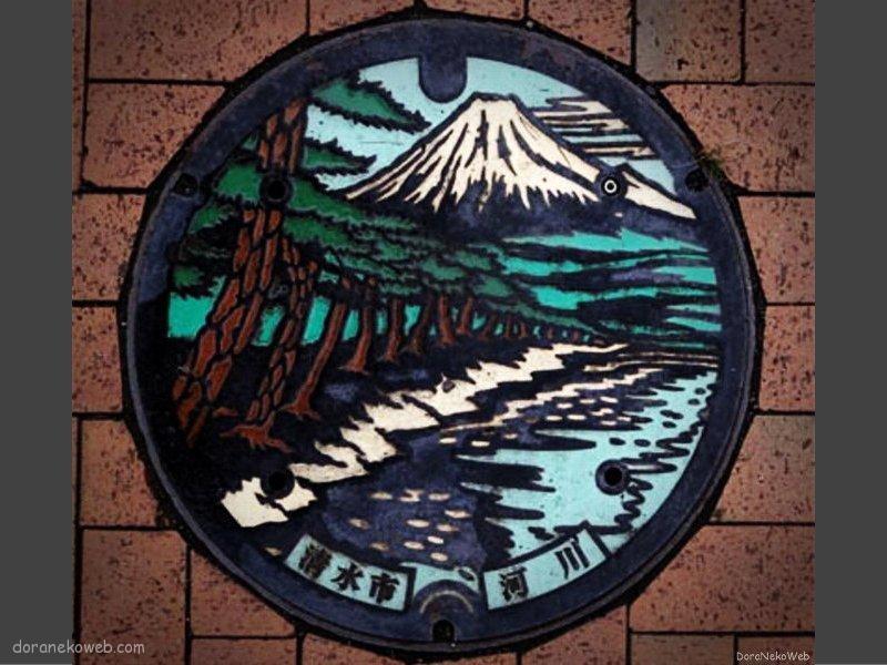 静岡市(静岡県)の「フタw」Part16