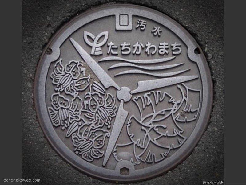 庄内町(山形県)の「フタw」Part3