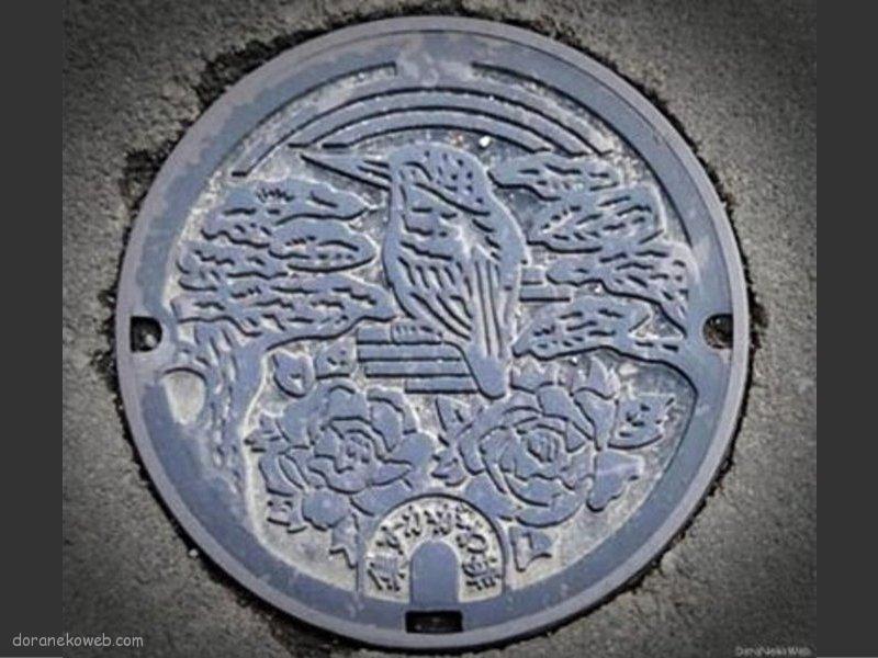 須賀川市(福島県)の「フタw」Part2