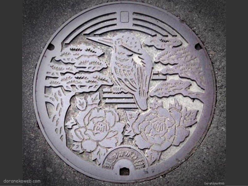 須賀川市(福島県)の「フタw」Part3