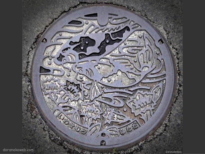 須賀川市(福島県)の「フタw」Part4