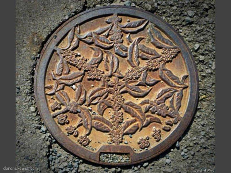 寒川町(神奈川県)の「フタw」Part3