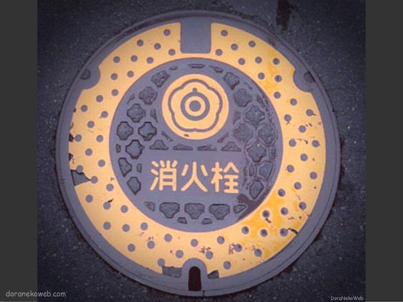 白河市(福島県)の「フタw」Part3