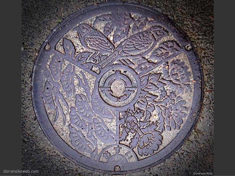 白河市(福島県)の「フタw」Part9