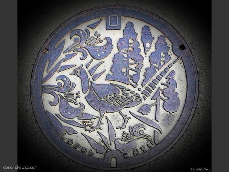 白河市(福島県)の「フタw」Part10