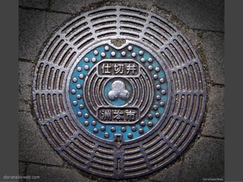 洲本市(兵庫県)の「フタw」Part3