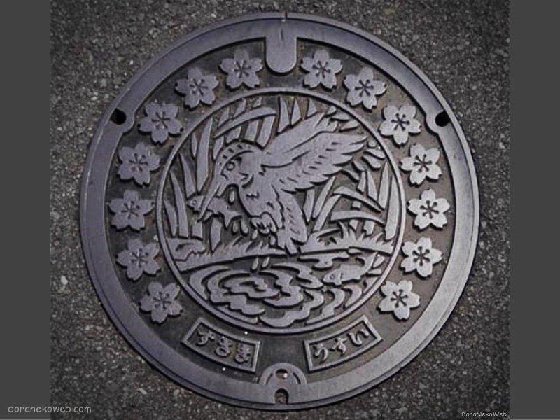須崎市(高知県)の「フタw」Part3