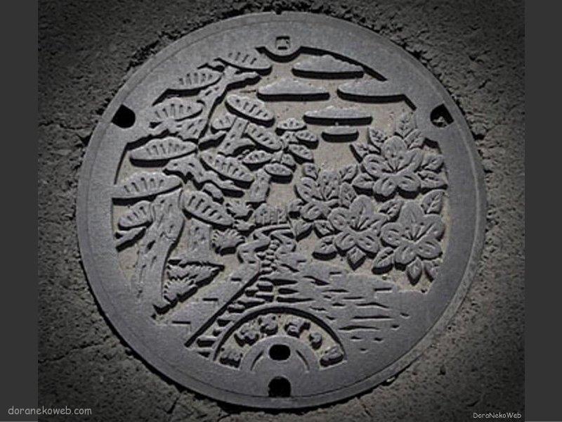 高畠町(山形県)の「フタw」Part7
