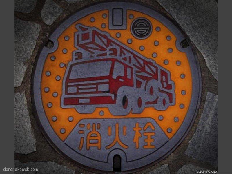 高岡市(富山県)の「フタw」Part8