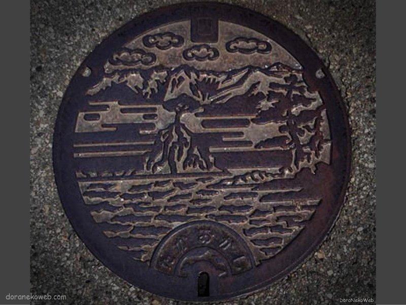 高岡市(富山県)の「フタw」Part9