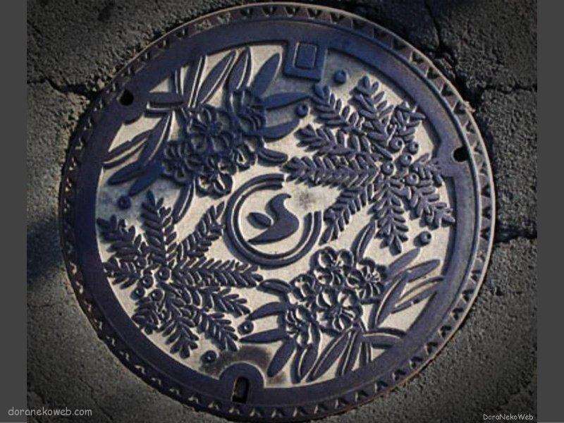 高山村(長野県)の「フタw」Part2