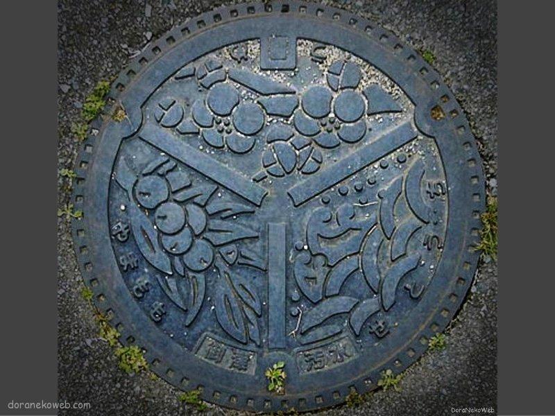 たつの市(兵庫県)の「フタw」Part4