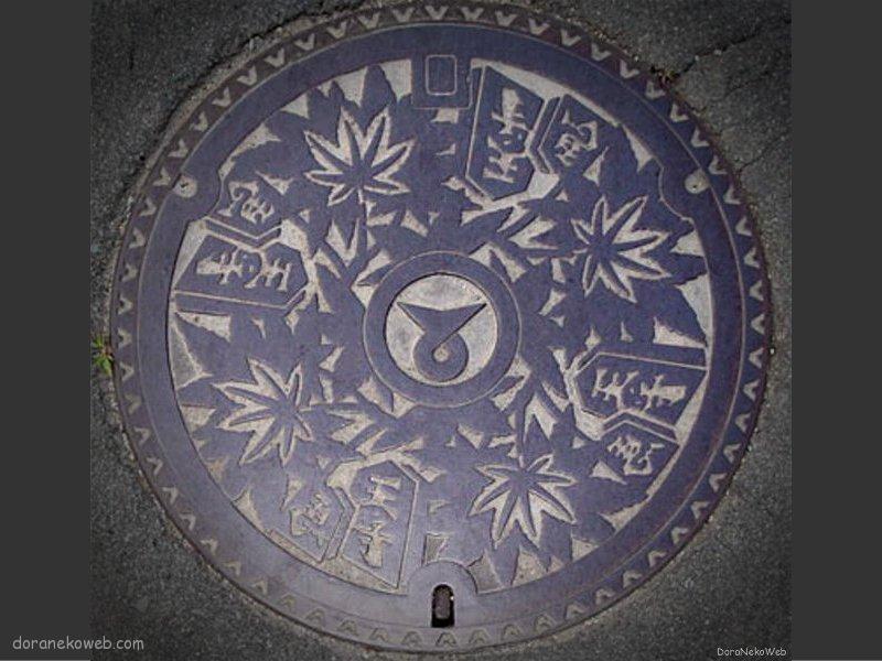 天童市(山形県)の「フタw」Part4