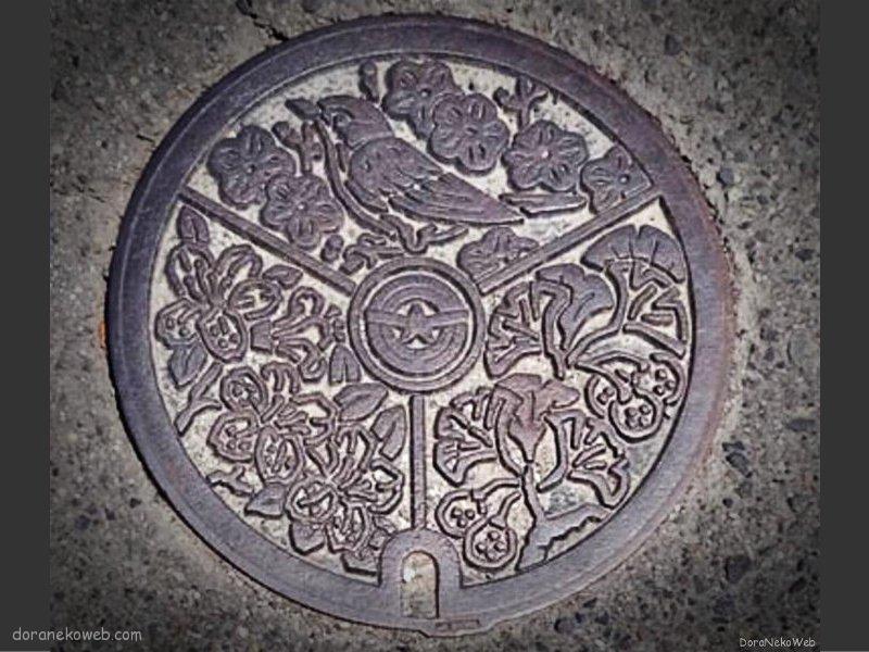 田村市(福島県)の「フタw」Part5