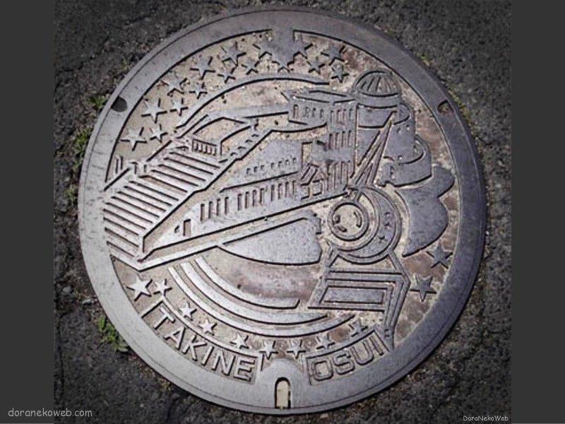 田村市(福島県)の「フタw」Part7