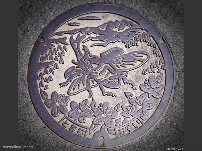 田村市(福島県)の「フタw」Part8