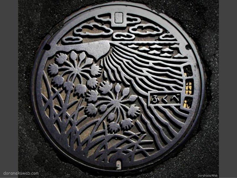 鳥取市(鳥取県)の「フタw」Part17