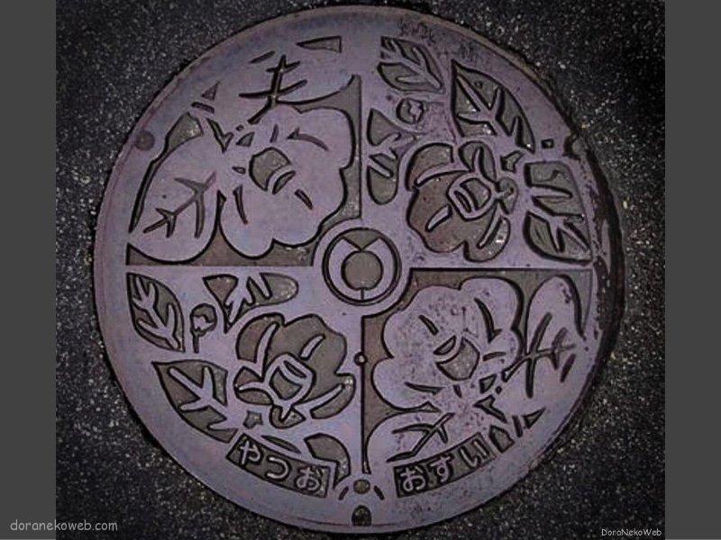 富山市(富山県)の「フタw」Part15