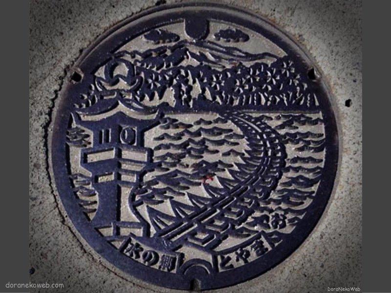 富山市(富山県)の「フタw」Part21