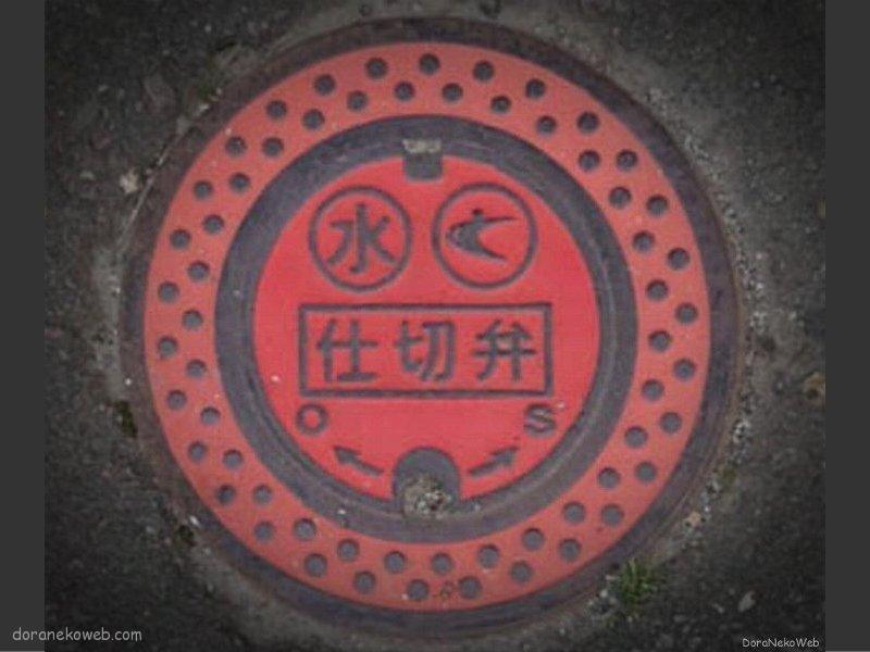 戸沢村(山形県)の「フタw」Part4