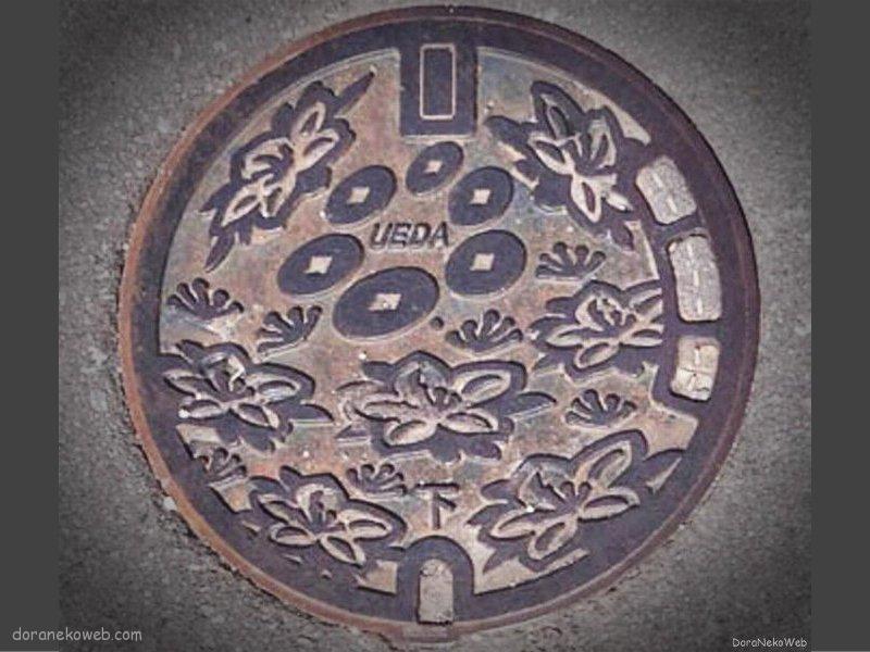 上田市(長野県)の「フタw」Part7