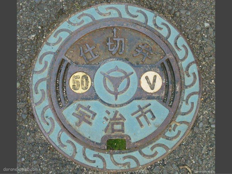 宇治市(京都府)の「フタw」Part8