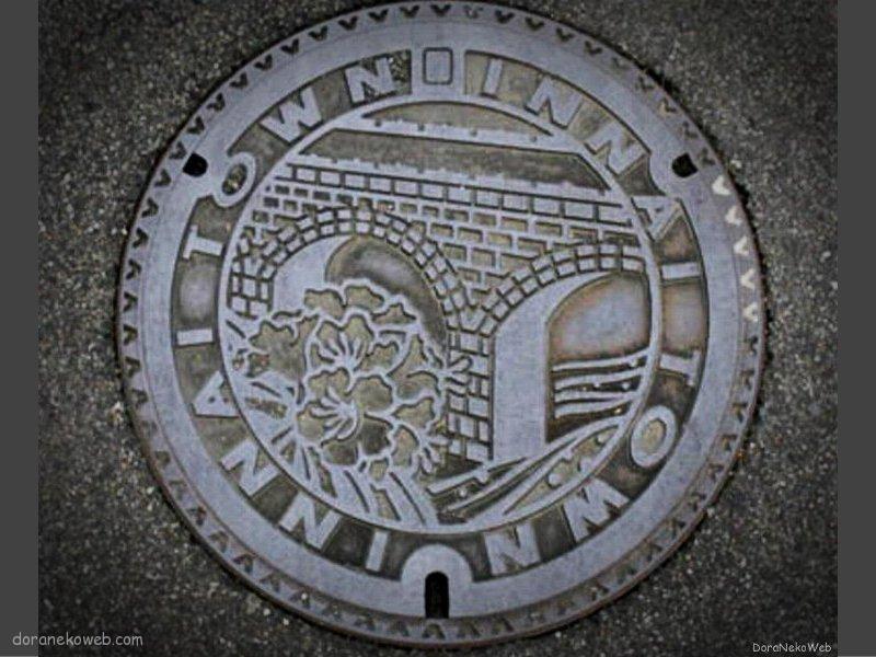 宇佐市(大分県)の「フタw」Part5