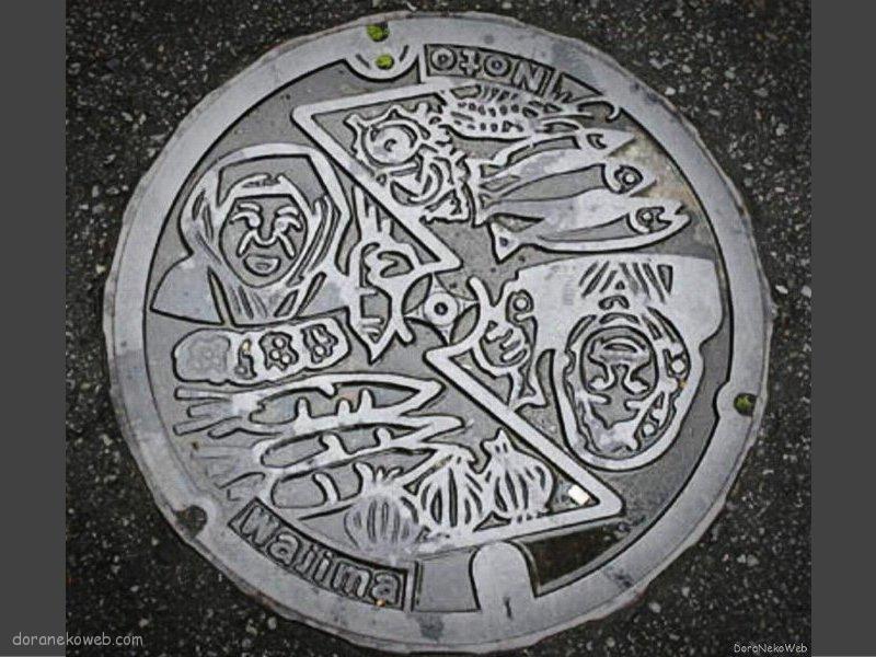 輪島市(石川県)の「フタw」Part7