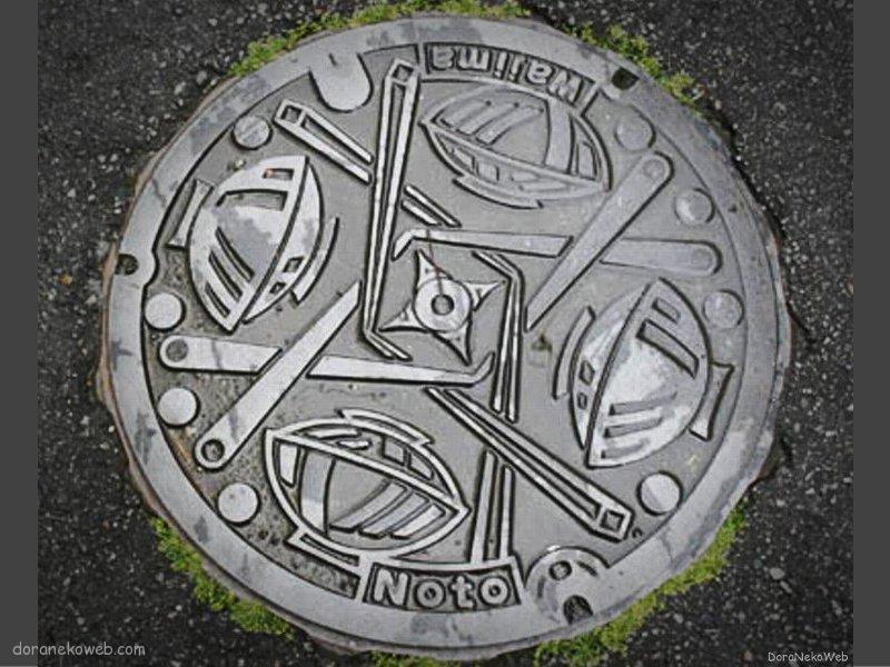 輪島市(石川県)の「フタw」Part8