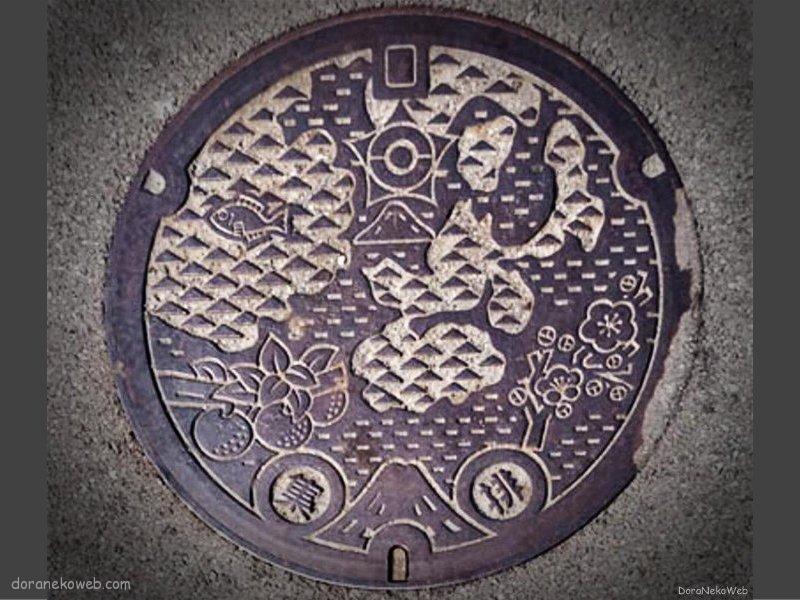 若狭町(福井県)の「フタw」Part3