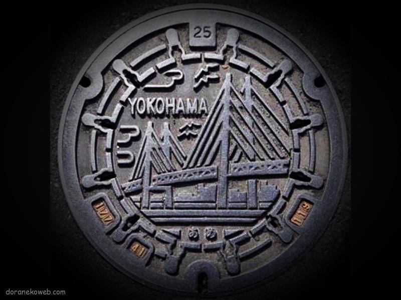 横浜市(神奈川県)の「フタw」Part19