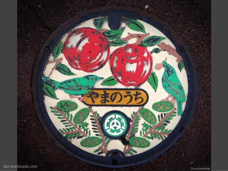 山ノ内町(長野県)の「フタw」Part7