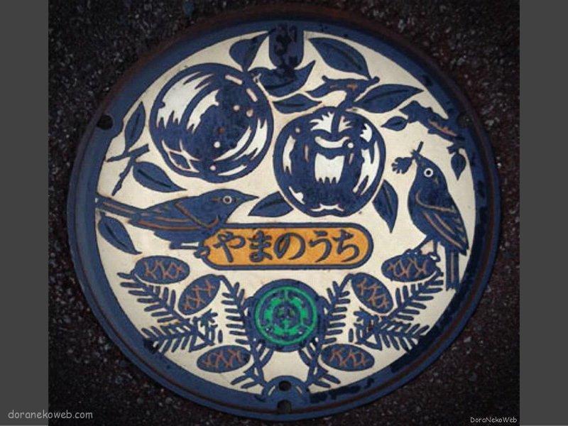 山ノ内町(長野県)の「フタw」Part8