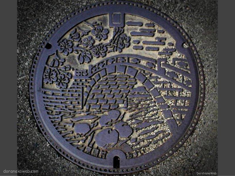 八代市(熊本県)の「フタw」Part3