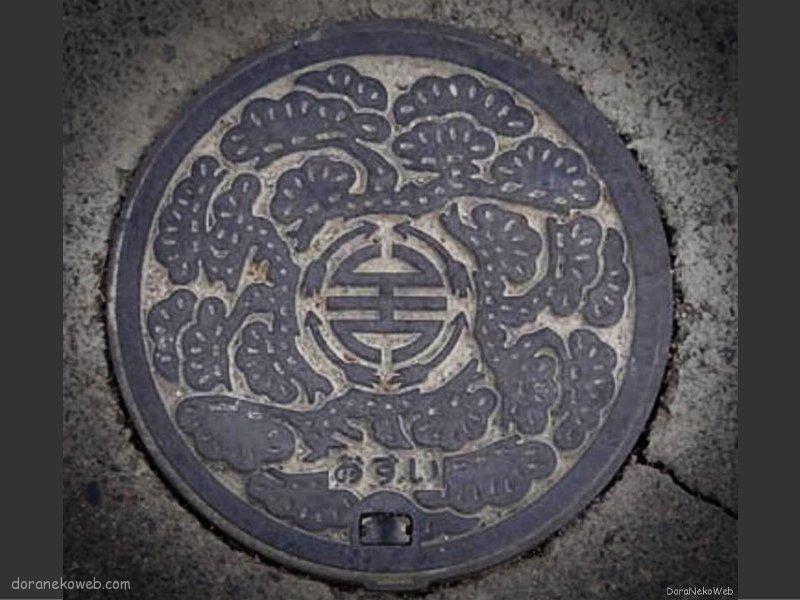 矢吹町(福島県)の「フタw」Part2