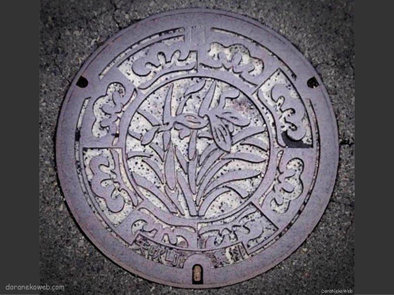 矢吹町(福島県)の「フタw」Part3