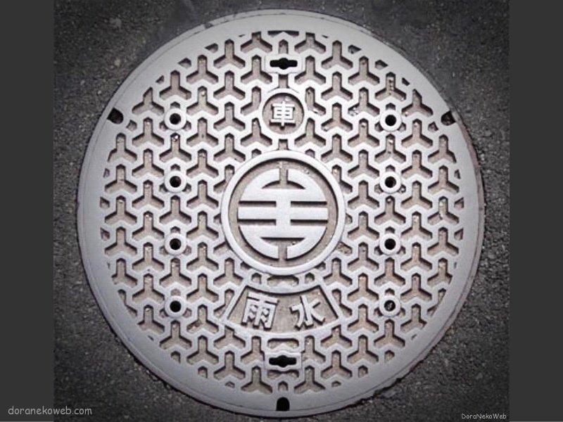 矢吹町(福島県)の「フタw」Part4