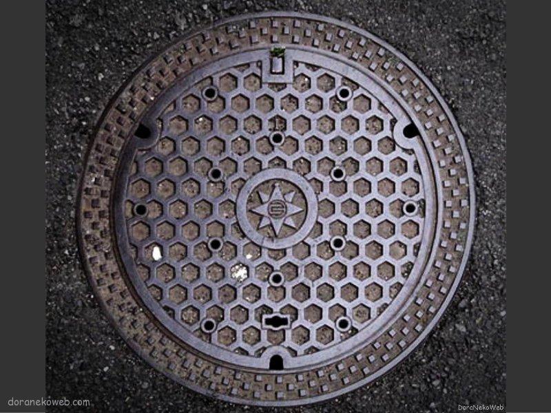 横須賀市(神奈川県)の「フタw」Part7