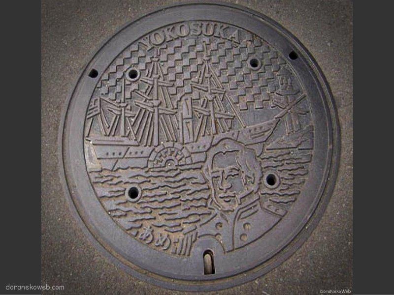 横須賀市(神奈川県)の「フタw」Part11