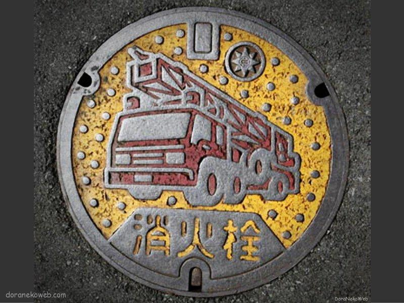 横須賀市(神奈川県)の「フタw」Part14