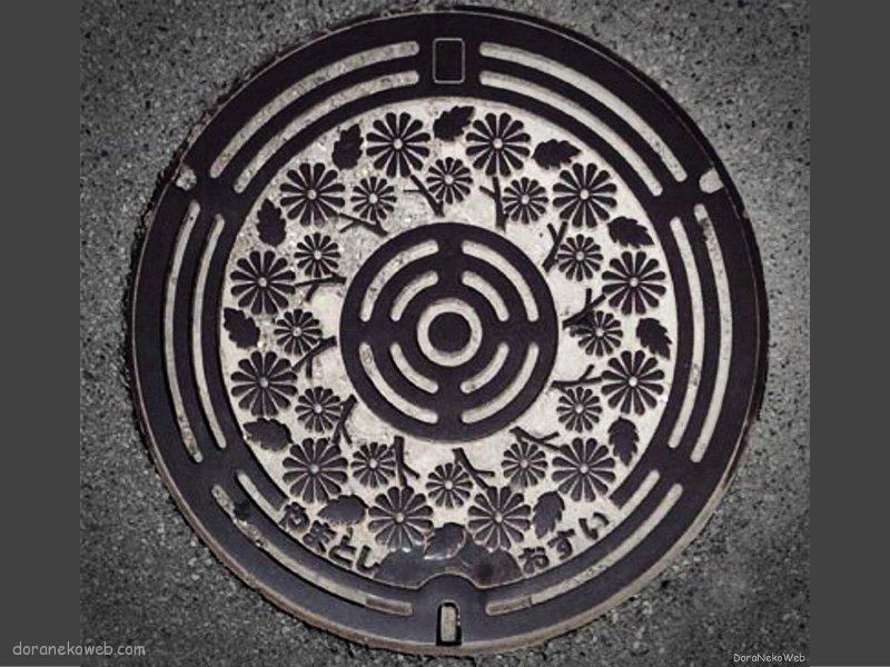 大和市(神奈川県)の「フタw」Part6