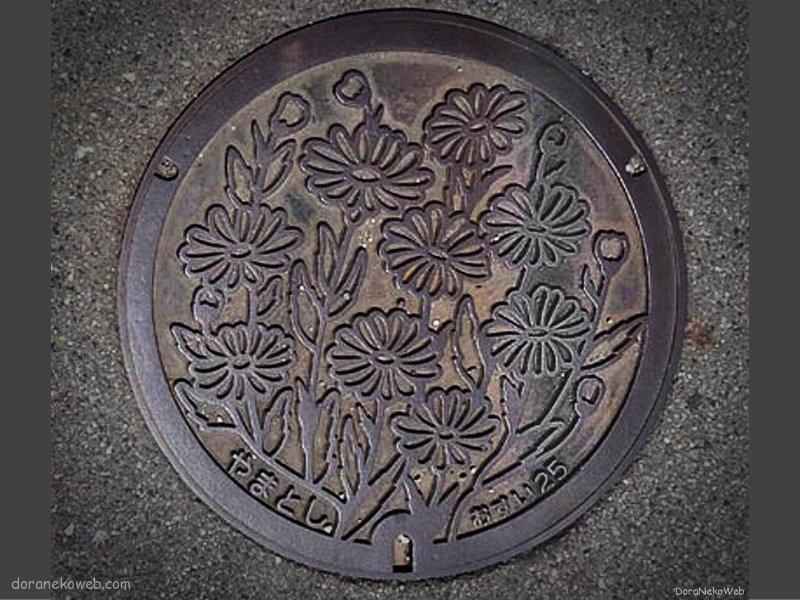 大和市(神奈川県)の「フタw」Part8