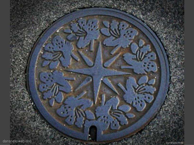 米子市(鳥取県)の「フタw」Part5