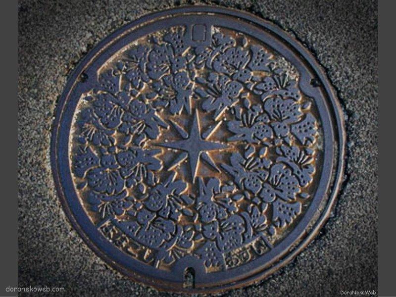 米子市(鳥取県)の「フタw」Part6