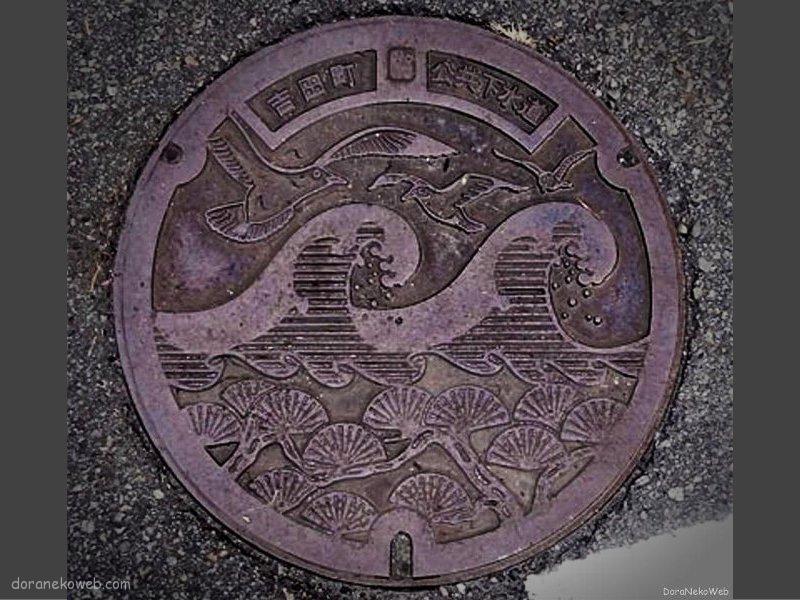 吉田町(静岡県)の「フタw」Part2