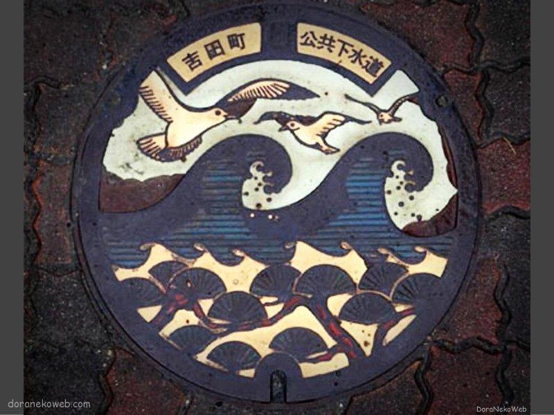 吉田町(静岡県)の「フタw」Part3
