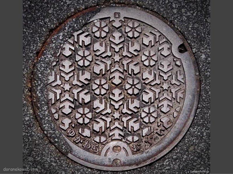 湯河原町(神奈川県)の「フタw」Part2