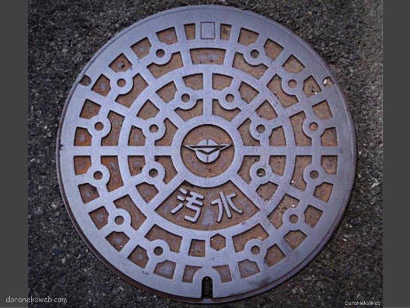 座間市(神奈川県)の「フタw」Part2