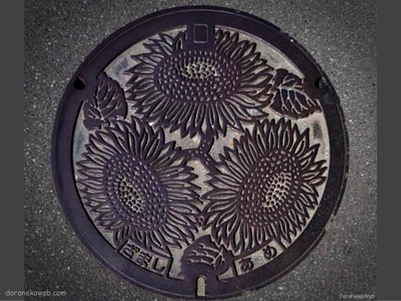 座間市(神奈川県)の「フタw」Part3