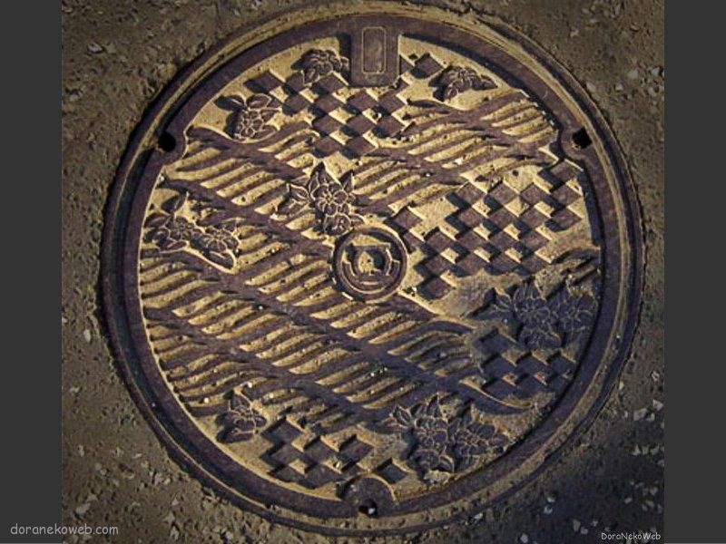 逗子市(神奈川県)の「フタw」Part7